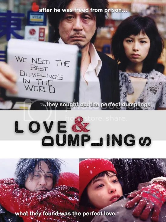 Oldboy - The Rom Com