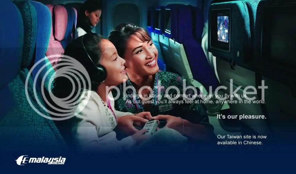MAS Homepage