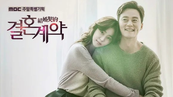 Image result for marriage contract korean drama