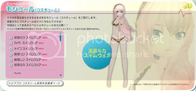 5) Luka - Swimsuit Costume