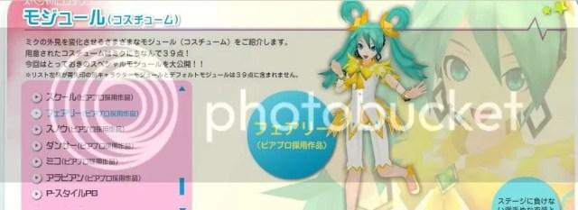 29) Fairy