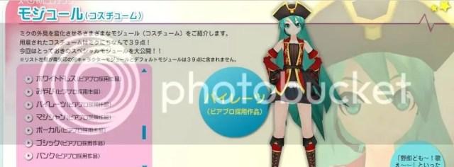 23) Pirate