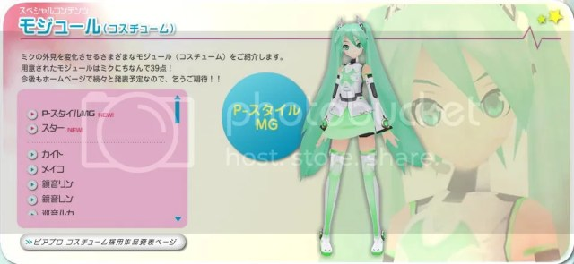 13) P-Style MG