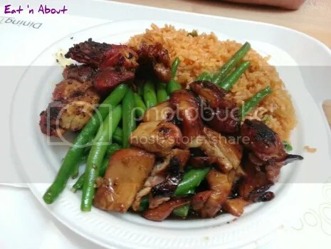Bourbon St Grill: Bourbon Chicken and Blackened Chicken with Jambalaya Rice and Green Beans