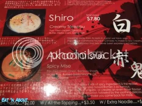 Benkei Ramen menu