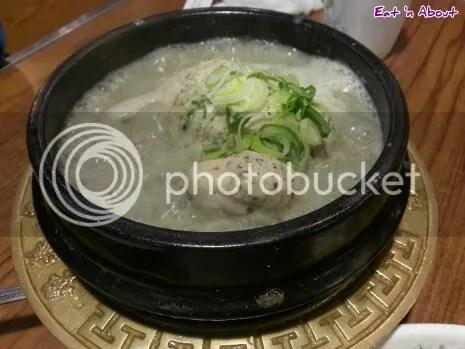 YeongYang Center in Myeongdong, Seoul Korea: Wild Sesame Ginseng Chicken Soup