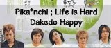 Pika*nchi: Life Hard Dakedo Happy