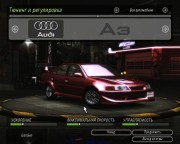 Need for Speed: Underground 2 - City Drift World Edition