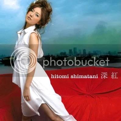 Shinku / Ai no Uta