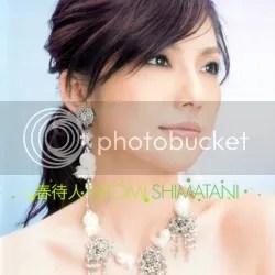 Haru Machibito / Camellia - Hitomi Shimatani