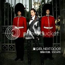 Jyonetsu no Daisho / ESCAPE - GIRL NEXT DOOR