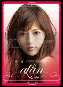 Xin Zhan ~RED CLIFF~ - alan
