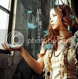 Tsuzuki Sekai - Shoko Nakagawa