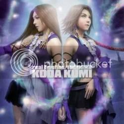 real Emotion / 1000 no Kotoba - Koda Kumi