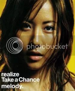 realize / Take a Chance - melody.