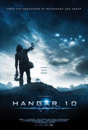 Ангар 10  / Hangar 10  (2014) WEB-DLRip