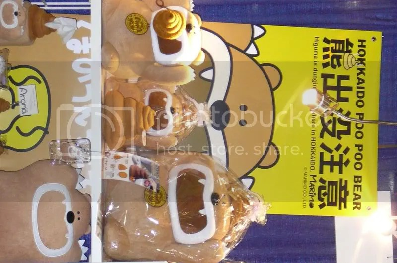 Poo Poo Bear!