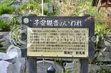 photo DSC_4895.jpg