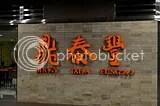 photo DSC_2006.jpg