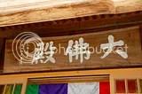 photo DSC_6470.jpg