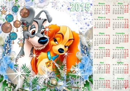 Новогодняя рамка - календарь 2015 (2014)