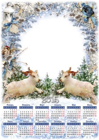 Виньетка-календарь 2015 (2014)