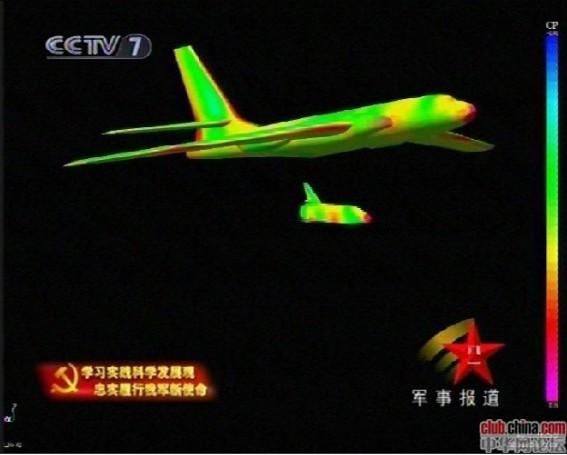 Lançamento do avião espacial chinês (http://i66.servimg.com)
