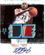 2003/04 UD Exquisite LeBron James Emblems of Endorsement /15