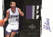 2003/04 UD Exquisite Basketball Patch Auto /100
