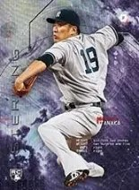 2014 Bowman Sterling Box Topper Tanaka