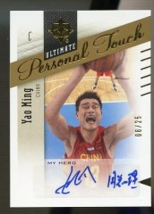 2010/11 Ultimate Yao Ming Personal Touch Hero Autograph