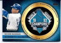 2012 Topps Series 2 World Series Pin Roberto Alomar