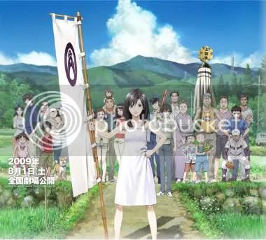 Mais um filme do diretor Mamoru Hosoda