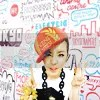 Dara Icon Pictures, Images and Photos