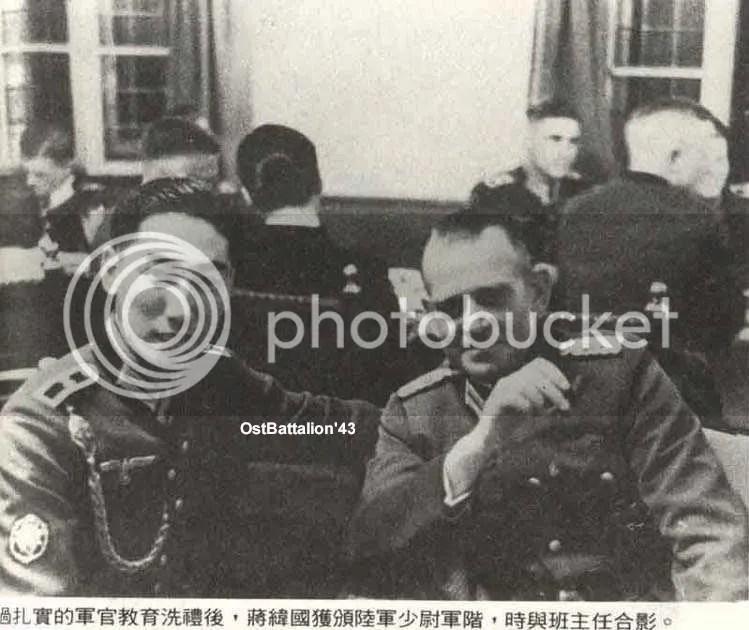 Chiang1 El racismo nazi. Un asunto espinoso