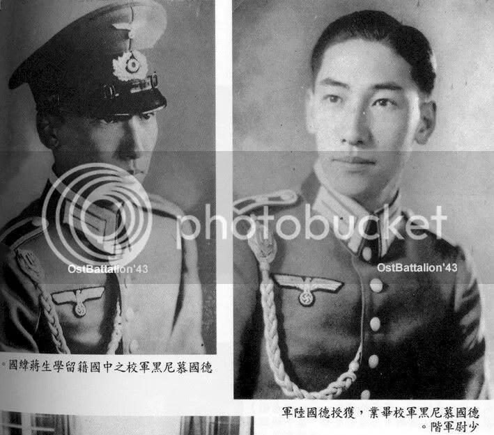 Chiang2 El racismo nazi. Un asunto espinoso