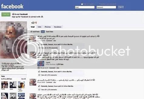 """Halaman di Facebook yang mengklaim sebagai """" Allah """" membuat kontroversi di Timur Tengah"""
