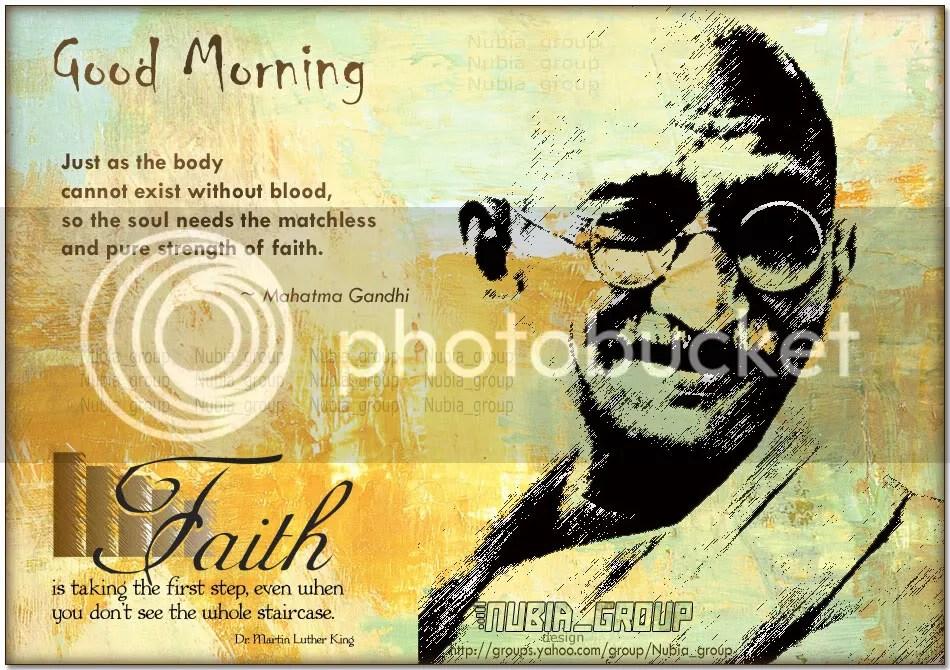 GOOD MORNING photo 714-Nubia_group_Faith-zafar52.jpg