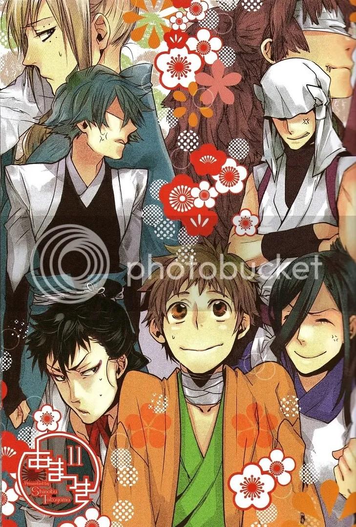 Amatsuki v11 - Color page