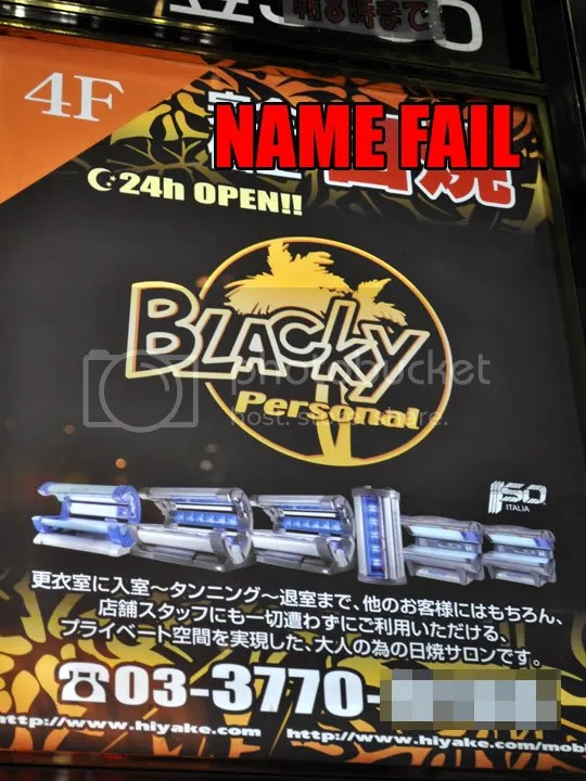 That's kind of a racist name fail for a tanning bed salon. Fail spotted Shibuya, Japan.