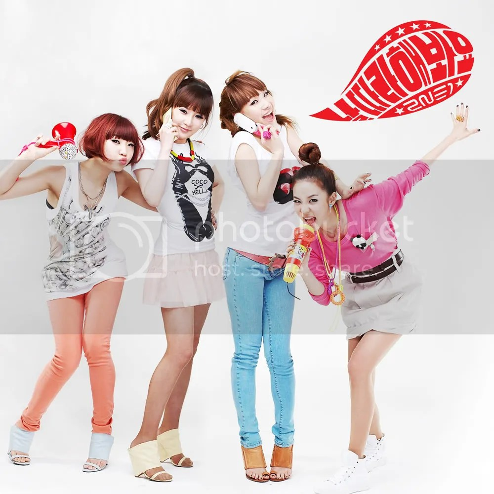 2NE1 - Try to Copy Me Pictures, Images and Photos
