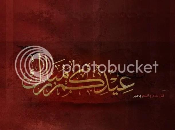 Amazing Saeed Arabic Eid Al-Fitr Greeting - Eid_Mubarak_by_3ady  Snapshot_55701 .jpg
