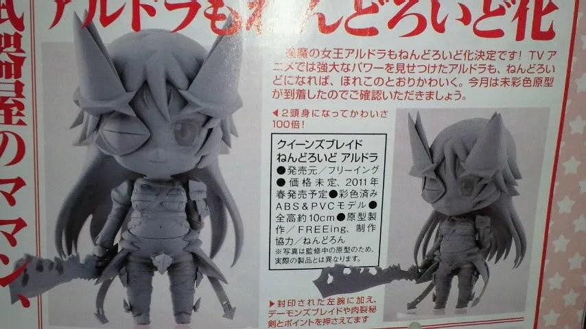 Prototype of Nendoroid Aldra
