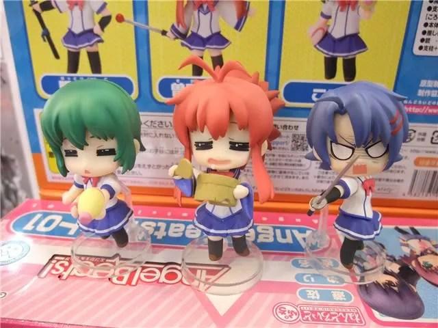 Nendoroid Petit Ichiban Ushiro no Daimaou Set