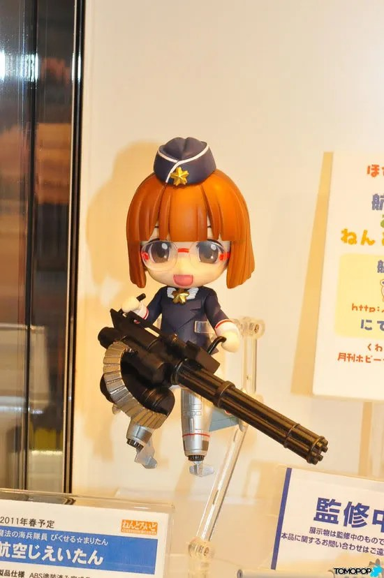 Nendoroid Jiei-tan (Air force version) - reminds me of Strike Witches