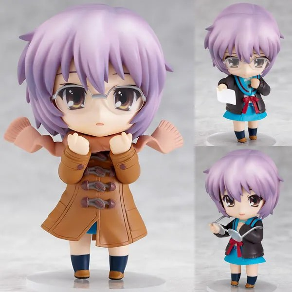 Nendoroid Nagato Yuki (Disappearance version)