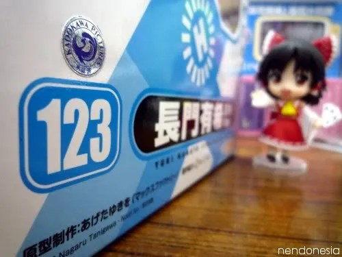 Nendoroid 123: Nagato Yuki (Disappearance version) packaging