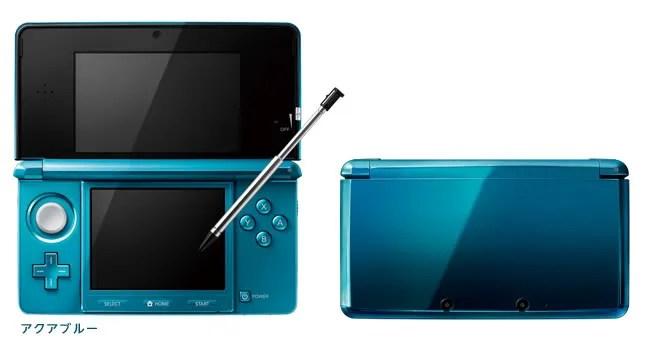 Nintendo 3DS warna biru (aqua blue)