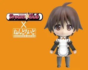 Nendoroid Dream C Club