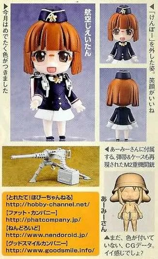 Nendoroid Jiei-tan (Air Force?)
